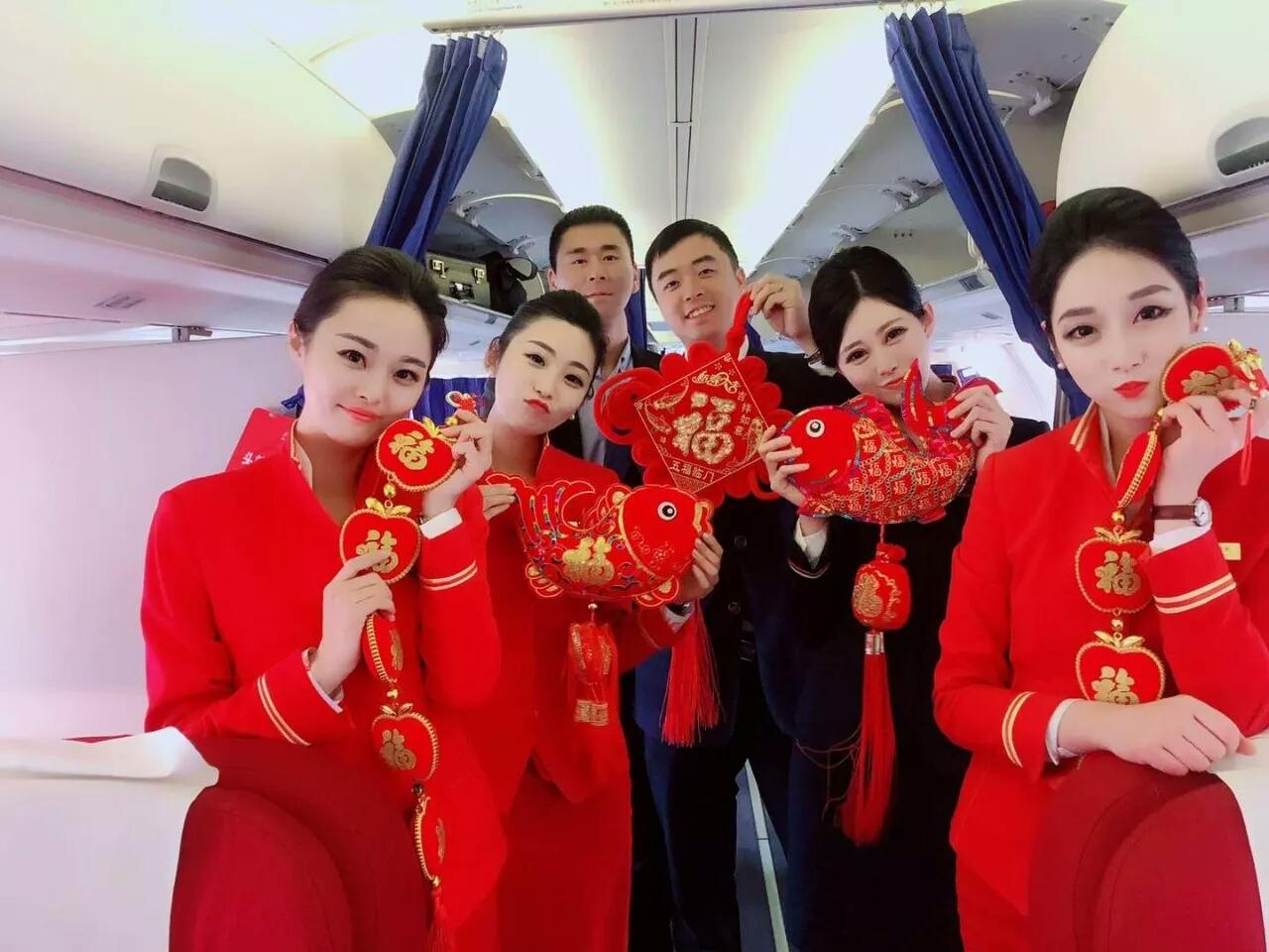 中航国铁教育集团祝您新春快乐,鼠年大吉